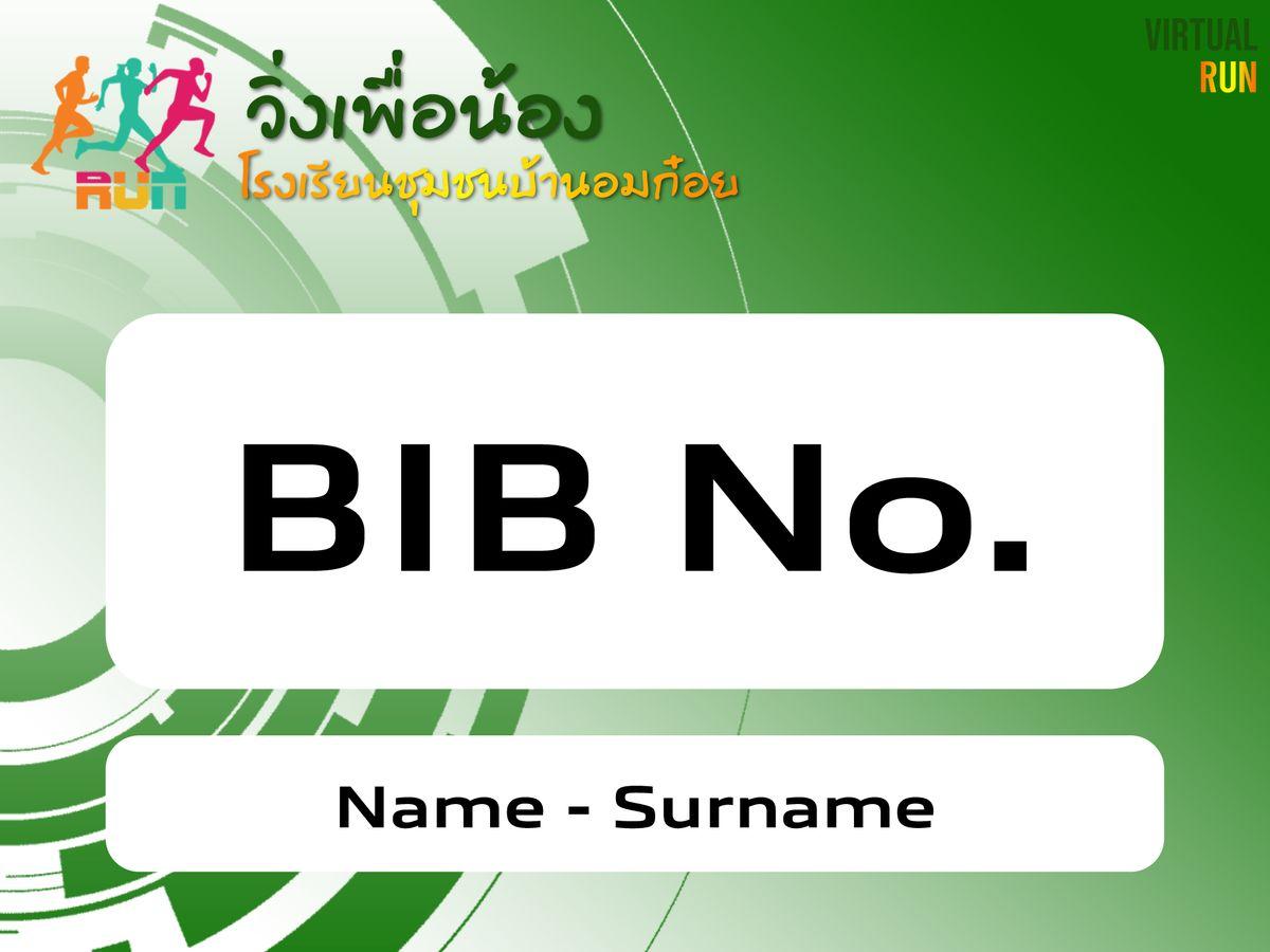 E-BIB