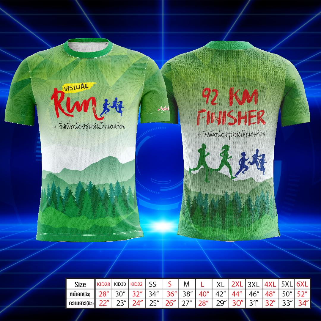 เสื้อ FINISHER 92 KM